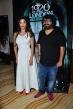 Meera Chopra, Pritam Chakraborty promotes 1920 London film on 9th April 2016