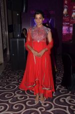 Mugdha Godse at Savvy Magazine covers celebrations in Mumbai on 9th April 2016