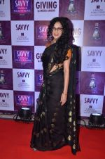 Nandana Sen at Savvy Magazine covers celebrations in Mumbai on 9th April 2016 (3)_570a427519cf3.JPG