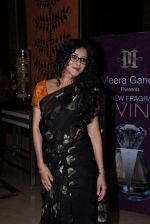 Nandana Sen at Savvy Magazine covers celebrations in Mumbai on 9th April 2016 (6)_570a428c92526.JPG