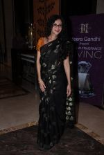 Nandana Sen at Savvy Magazine covers celebrations in Mumbai on 9th April 2016 (1)_570a427367148.JPG