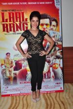 Piaa Bajpai at Laal Rang film promotions in Mumbai on 9th April 2016 (12)_570a3e508b6ea.JPG