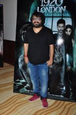 Pritam Chakraborty promotes 1920 London film on 9th April 2016
