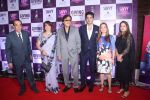 Sanjay Khan, Zarine Khan, Zayed Khan at Savvy Magazine covers celebrations in Mumbai on 9th April 2016 (131)_570a42de2c927.JPG