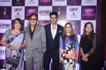 Sanjay Khan, Zarine Khan, Zayed Khan at Savvy Magazine covers celebrations in Mumbai on 9th April 2016 (133)_570a42df48b83.JPG