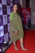 Sona Mohapatra at Savvy Magazine covers celebrations in Mumbai on 9th April 2016