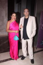 Vivek Vaswani at Savvy Magazine covers celebrations in Mumbai on 9th April 2016 (106)_570a437c9f292.JPG