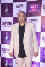 Vivek Vaswani at Savvy Magazine covers celebrations in Mumbai on 9th April 2016 (108)_570a437e7a4eb.JPG