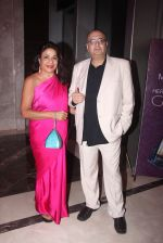 Vivek Vaswani at Savvy Magazine covers celebrations in Mumbai on 9th April 2016 (109)_570a437f576e6.JPG