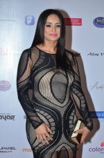 at Femina Miss India red carpet on 9th April 2016 (157)_570a450e2e4a1.JPG