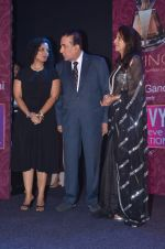 at Savvy Magazine covers celebrations in Mumbai on 9th April 2016 (49)_570a41412045a.JPG