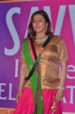 at Savvy Magazine covers celebrations in Mumbai on 9th April 2016 (56)_570a414409ad0.JPG