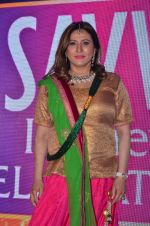 at Savvy Magazine covers celebrations in Mumbai on 9th April 2016 (57)_570a41486b050.JPG