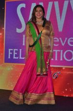 at Savvy Magazine covers celebrations in Mumbai on 9th April 2016 (58)_570a414a047c5.JPG