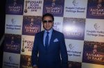 Bad Man of Bollywood Gulshan Grover at Punjabi Icon Awards in Mumbai