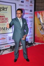 Gulshan Grover at Society Interior bash in Mumbai on 10th April 2016 (1)_570b76aed5541.JPG