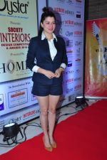 Kainaat Arora at Society Interior bash in Mumbai on 10th April 2016