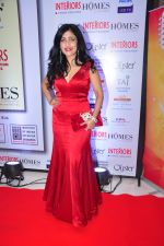 Shibani Kashyap at Society Interior bash in Mumbai on 10th April 2016