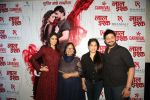 Anjana Sukhani, Swapnil joshi at the launch of marathi film _Laal Ishq - Gupit Aahe Saakshila_ mystery to unfold soon on 11th April 2016