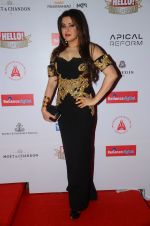 Kehkashan Patel at Hello Hall of Fame Awards 2016 on 11th April 2016 (60)_570cd899bd4cc.JPG