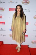 Poonam Dhillon at Hello Hall of Fame Awards 2016 on 11th April 2016