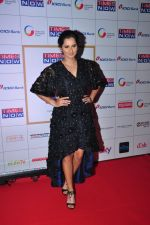 Sania Mirza at NRI of the year in Mumbai on 11th April 2016 (33)_570ccc5ebb6ef.JPG