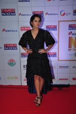 Sania Mirza at NRI of the year in Mumbai on 11th April 2016 (43)_570ccc689ed67.JPG