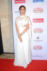 Shweta Nanda at Hello Hall of Fame Awards 2016 on 11th April 2016 (208)_570cd967ede05.JPG