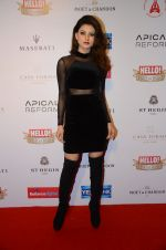 Urvashi Rautela at Hello Hall of Fame Awards 2016 on 11th April 2016