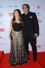 at Hello Hall of Fame Awards 2016 on 11th April 2016 (26)_570cd7ffe6c17.JPG