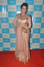 Isha Koppikar at Jhelum_s store for JJ Vlaya preview on 12th April 2016 (35)_570e50cb04dfc.JPG