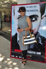 Pallavi Joshi at Buddha Traffic Jam press meet on 12th April 2016