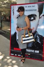 Pallavi Joshi at Buddha Traffic Jam press meet on 12th April 2016 (32)_570e4bcedf4cb.JPG
