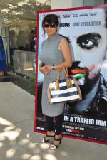 Pallavi Joshi at Buddha Traffic Jam press meet on 12th April 2016 (34)_570e4bd04547e.JPG