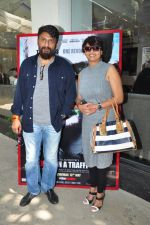 Pallavi Joshi at Buddha Traffic Jam press meet on 12th April 2016 (37)_570e4bd2567a1.JPG