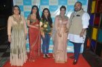 Shriya Sharan and Isha Koppikar at Jhelum