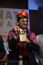 Viswanathan Anand at Hridaynath Mangeshkar Award on 12th April 2016 (115)_570e512436e89.JPG