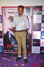 at Buddha Traffic Jam press meet on 12th April 2016 (33)_570e4bbf1832a.JPG