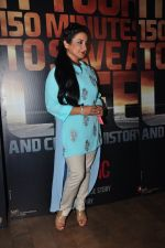 Divya Dutta at Traffic Jam film trailer launch in Mumbai on 13th April 2016