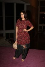 Tisca Chopra at Laadli Awards on 13th April 2016