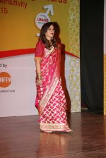 Zeenat Aman at Laadli Awards on 13th April 2016 (49)_570f409d43725.JPG