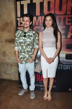 at Traffic Jam film trailer launch in Mumbai on 13th April 2016