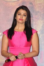 Aishwarya Rai Bachchan at Sarbjit Trailer launch in Mumbai on 14th April 2016 (35)_5710fd1f0bb89.JPG