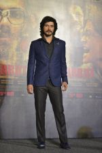Darshan Kumaar at Sarbjit Trailer launch in Mumbai on 14th April 2016 (82)_5710e2f708ce2.JPG