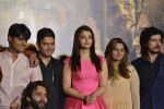 Richa Chadha, Randeep Hooda, Aishwarya Rai Bachchan, Darshan Kumaar at Sarbjit Trailer launch in Mumbai on 14th April 2016 (22)_5710fd13f124e.JPG