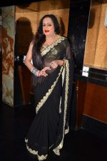 Laxmi Narayan Tripathi at a new film Upeksha on 15th April 2016 (44)_5712127b5565c.JPG