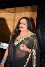 Laxmi Narayan Tripathi at a new film Upeksha on 15th April 2016 (45)_571212a92dfb9.JPG