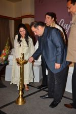 Randhir Kapoor, Rajiv Kapoor at an Exhibition on Randhir Kapoor by Geeta Das on 15th April 2016 (13)_5712116f72ea2.JPG