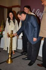 Randhir Kapoor, Rajiv Kapoor at an Exhibition on Randhir Kapoor by Geeta Das on 15th April 2016 (15)_5712117057688.JPG