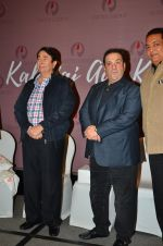 Randhir Kapoor, Rajiv Kapoor at an Exhibition on Randhir Kapoor by Geeta Das on 15th April 2016 (17)_57121171345db.JPG